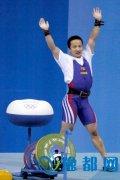 太巧了!中国诞生两个同名同姓举重世界冠军