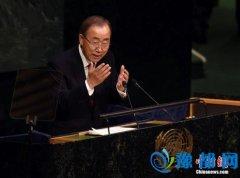 潘基文:在秘书长任期结束前将专注联合国事务