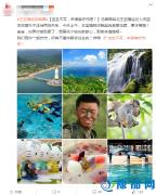媒体借王宝强离婚打旅游广告 网友:很贱 不要脸!