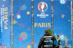 欧洲杯开赛在即 法国总统誓言确保大赛顺利举行