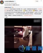 """""""王宝强捉奸视频"""" 公安部门:可能携带病毒 慎点"""