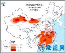 气象台续发高温橙色预警 新疆江西湖南等地达41℃