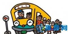 7月2日起 郑州多条公交线调整另新开3条线路