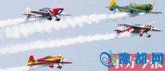 郑州多个县区要建通用机场 2017郑州航展时间确定