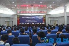 第一届河南省高等学校信息安全与对抗大赛顺利收官