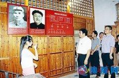 市委统战部组织全体党员开展重温入党誓词活动