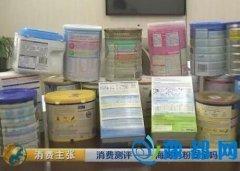 海淘奶粉19款热销奶粉8个样品不符合中国国家标准