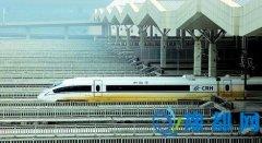 首班7:20!每周末郑开城铁新增12趟往返列车