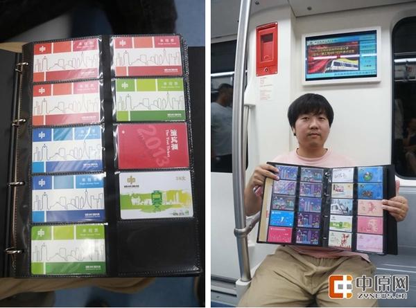 这是个轨道交通爱好者,姓靳,从天津来从2012年开始收集各个城市的地铁票卡已经收集了近万张,包括全国已开通地铁城市的70%。今天早上专程从天津赶来,只为一睹郑州地铁2号线的芳容。2012年,郑州地铁1号线开通时,他也来了。