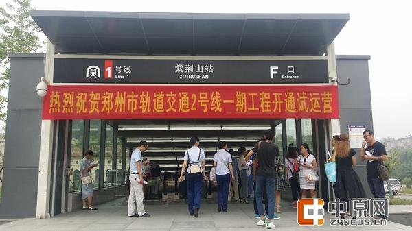 上午10点,2号线正式开通,现在紫荆山站厅里有很多市民都在等待开通放行的那一刻。
