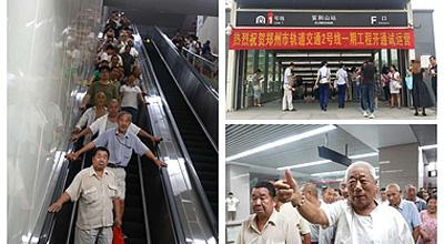 郑州地铁2号线正式开通 郑州轨道交通跨入双线运营
