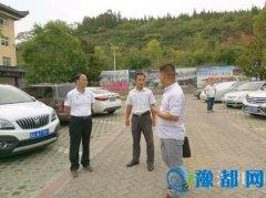 市旅游局到淅川检查指导5A级景区创建工作