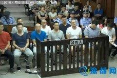 广州女子泡吧被疑偷手机 遭14人殴打致死