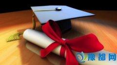 """教育思考:学术是一场""""寂寞的长跑"""""""