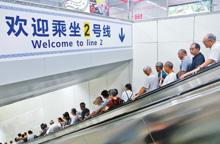 美女记者带你试乘郑州地铁2号线 从刘庄到南郊只用38分钟