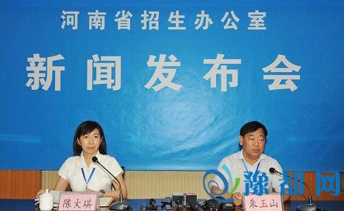 河南省招办主任朱玉山在新闻发布会上介绍2016年录取情况