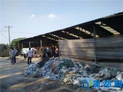 台陈镇对谷大凯废旧塑料颗粒加工厂进行了全面拆除(图)