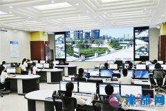 智慧城市管理 推进双创开展