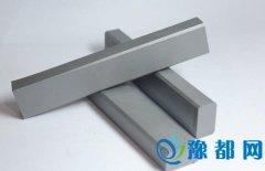 硬质合金板材生产工艺及加工注意事项0