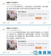 """县人民办事中心积极开展""""网络文明传播""""志愿活动(图)"""