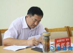 淅川县长杨红忠与来访群众面对面真情交流