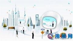 我市智慧城市一期工程试运行 21个单位接入系统