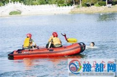 开展水上救援演练 提高应急救助能力
