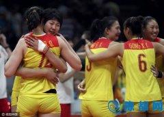 12年后再夺金!中国女排大逆转 3-1复仇塞尔维亚