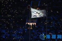 国际奥委会:巴西用欢乐鼓舞世界 难民运动员带来希望