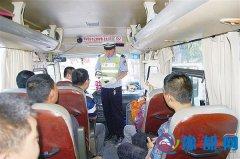 遂平县公安局严查客车超员超速