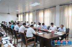 县委书记张怀德主持召开县委中心组学习会议