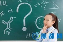 关于奥数学习, 你最关心的8个问题, 四季名师来解!