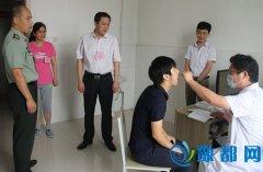 区长王凯杰视察2016年夏季征兵体检工作