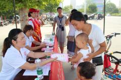 平舆县开展世界母乳喂养周主题宣传服务活动