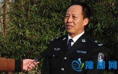 鹤壁公安局副局长郝军被查 曾被称锐眼神探