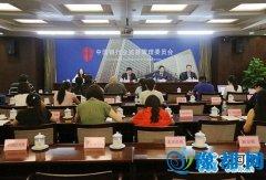 银监会北京发布会:中原银行未来提供不低于500亿元的融资支持航空港区建设
