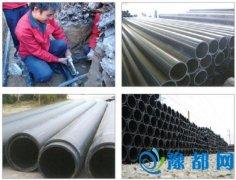 给水管材种类有哪些 给水管材质量是否达标0
