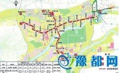洛阳地铁建设规划获批 或将在今年内开工建设