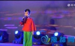 5岁小女孩唱《九儿》 天籁之音震撼全场