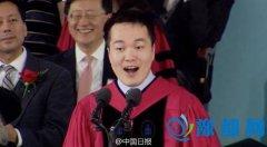 中国农村小伙哈佛毕业礼上演讲 湖南农村长大