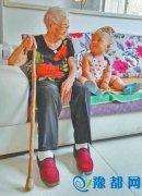 洛阳109岁老人公布长寿秘诀 爱吃肥肉喝啤酒