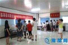 县妇联开展走进产业集聚区关爱女工健康体检活动(图)