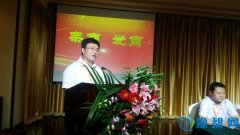我县在江苏丰县工商业联合会北京商会开展招商推介活动