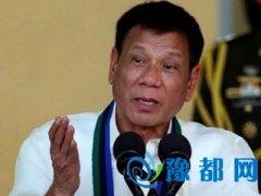 菲总统替渔民向中国求情 请把我们当兄弟