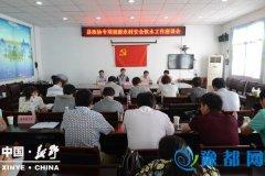 县政协常委会视察农村饮水安全工程建设情况