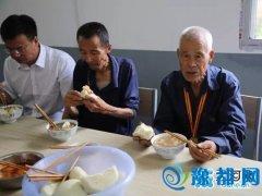 三门峡卢氏首创互助式养老服务中心