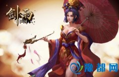我去玩《剑雨江湖》福星连连详解好礼从天降,抽奖乐不停!