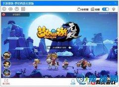 《梦幻西游无双版电脑版》试玩:热血激战再现经典