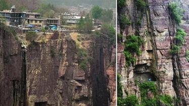 世界上最危险的村庄!河南辉县郭亮村,你敢去吗?