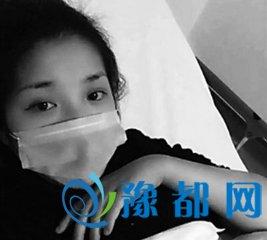 产妇捐器官救4人 未婚夫欠她一个婚礼